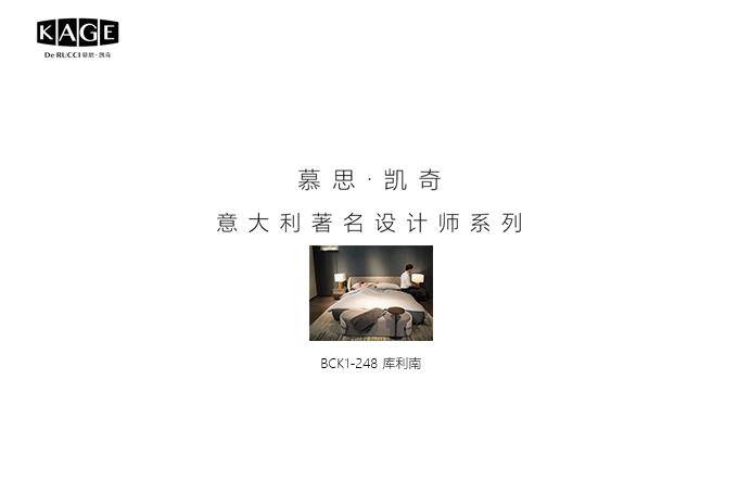 寢具宣傳視頻248 拷貝 3.jpg